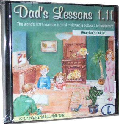 Lingvistica - Dad's Lessons Ukrainian language training CD-ROM