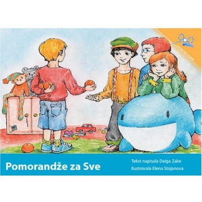 Oranges for Everyone / PomorandYe za sve (Paperback) - Serbian