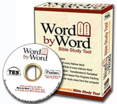 Hebrew Word by Word - Psalms (CD-ROM)