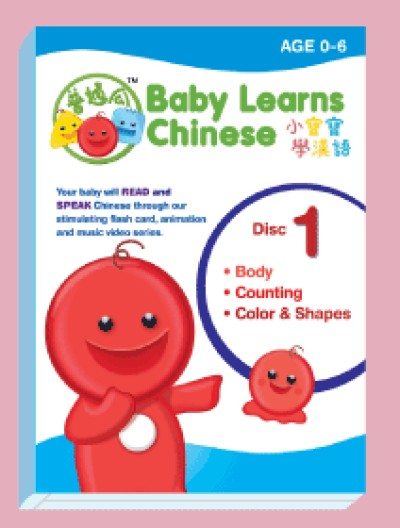 Baby Learns Chinese Level 1 DVD