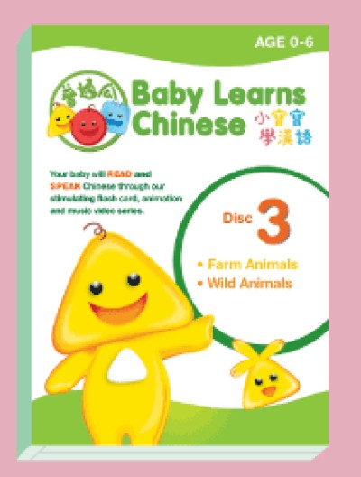 Baby Learns Chinese Level III