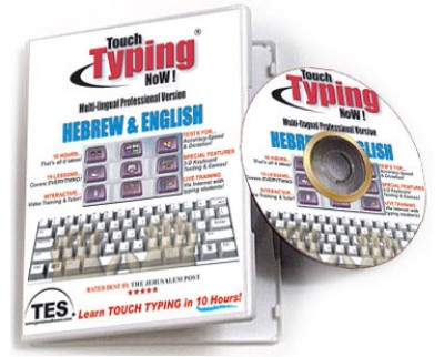 Touch Typing Now - Hebrew & English