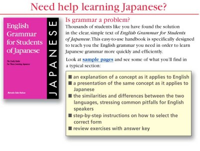 English Grammar for Students of Japanese (PB)
