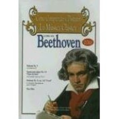 Beethoven / How to Learn and Enjoy Beethoven (HC)