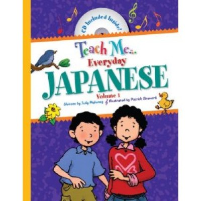 Teach Me Everyday Japanese Volume 1
