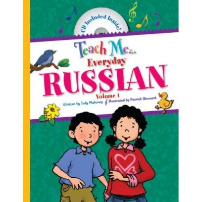 Teach Me Everyday Russian Volume 1