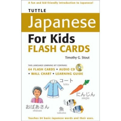 Japanese for Kids Flash Cards (with Audio CD)