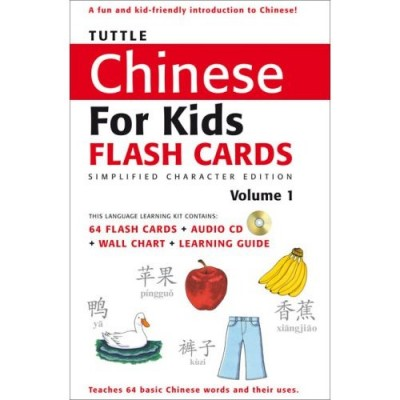 Chinese for Kids Flash Cards Kits Vol 1. Simplified Character (with Audio CD)