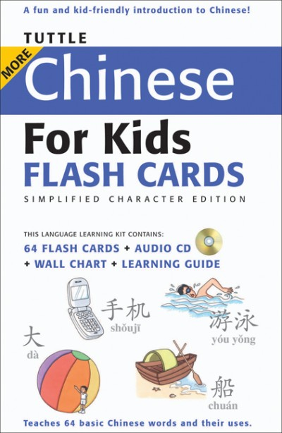 Chinese for Kids Flash Cards More Simplified Character (with Audio CD)