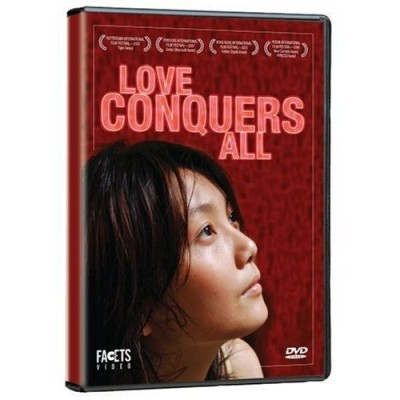 Love Conquers All (DVD)