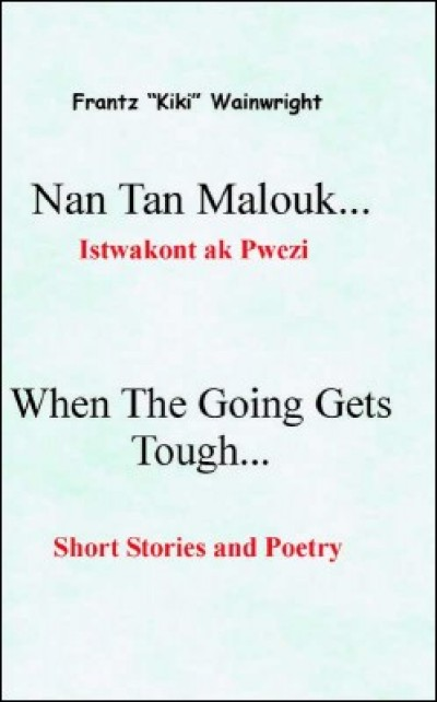 Nan Tan Malouk.. / When the Going Gets Tough...