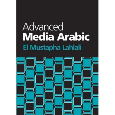 Advanced Media Arabic (Paperback)