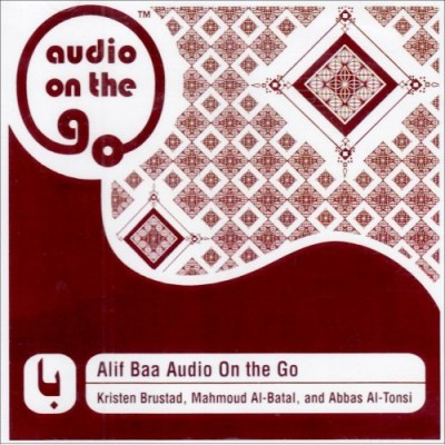 Alif Baa Audio On the Go (Compact Disc)