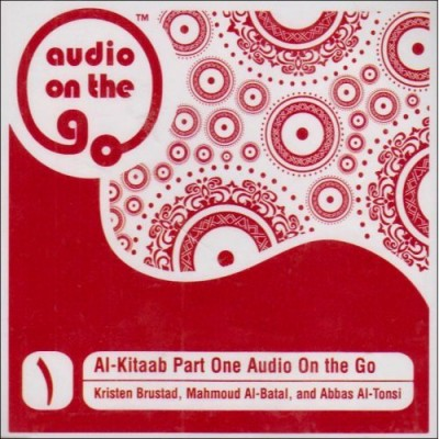 Al-Kitaab Part One Audio On the Go (Compact Disc)