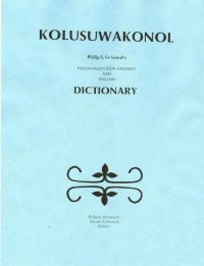 Passamaquoddy Dictionary