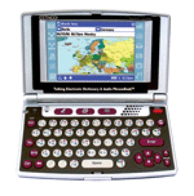 buy electronic dictionary in singapore