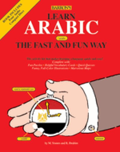 Learn Arabic The Fast and Fun Way (Paperback)