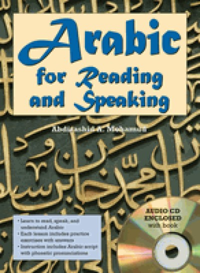 Arabic For Reading and Speaking (Book + Audio CD)