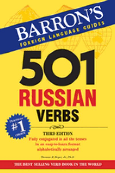 Barrons - 501 Russian Verbs 3rd Edition (Paperback)