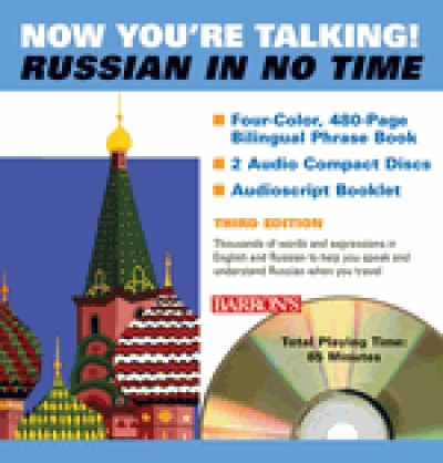 Barrons - Now You're Talking! Russian In No Time - 3rd Edition (Paperback and Audio CD)