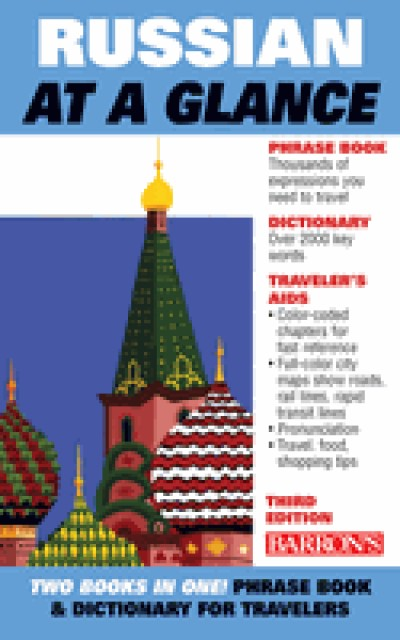 Barrons - Russian At A Glance - 3rd Edition (Paperback)