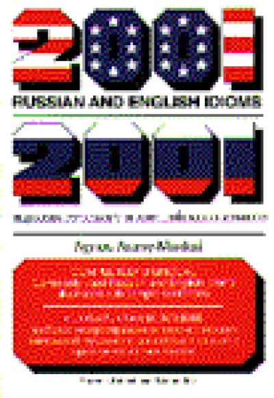 Barrons - 2001 Russian And English Idioms (Paperback)