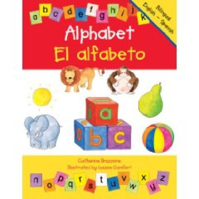 Alphabet / El Alfabeto - Spanish English Edition (Paperback)