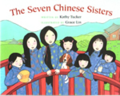 The Seven Chinese Sisters (Paperback)