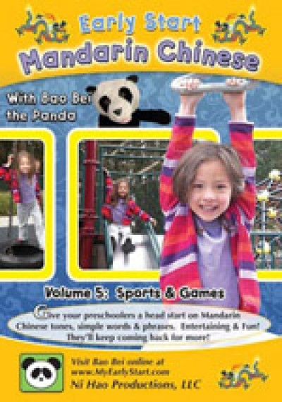 Early Start Mandarin Chinese Vol. 5: Sports and Games DVD
