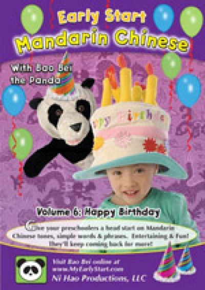 Early Start Mandarin Chinese Vol. 6: Happy Birthday DVD