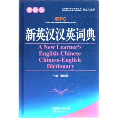 A New Learner's English-Chinese Chinese-English Dictionary (Hardback)