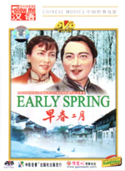 Early Spring - DVD