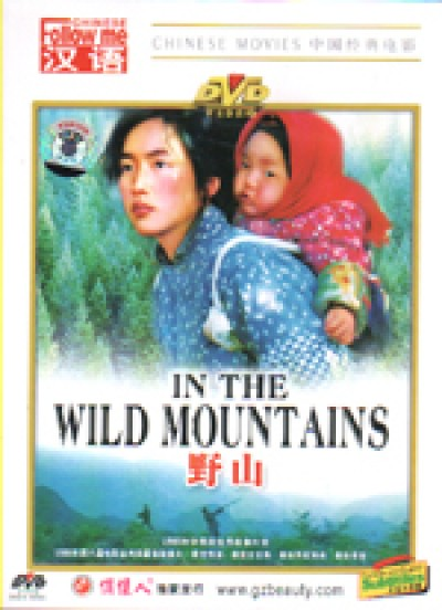 In The Wild Mountains - DVD