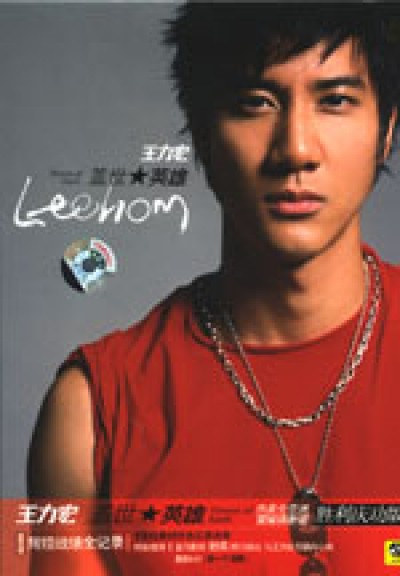 Leehom: Heroes of Earth (1 CD + 1 DVD)