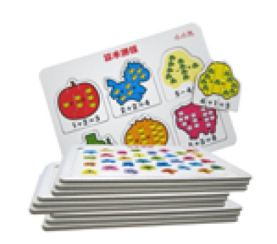 10 Puzzle Set (Recognize Characters, Numbers, Trafic Signs, Math, Flags, Letters and etc...)