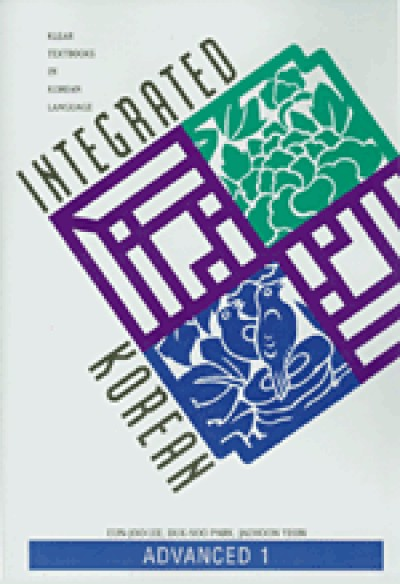 Integrated Korean: Advanced Level 1 Textbook