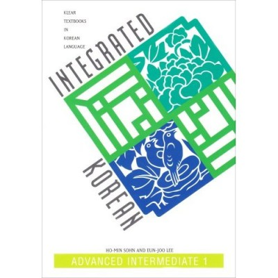 Integrated Korean: Advanced Intermediate Level 1 Textbook