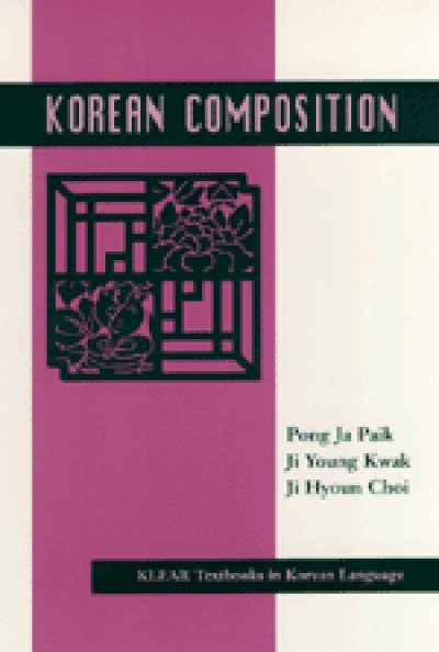 Korean Composition