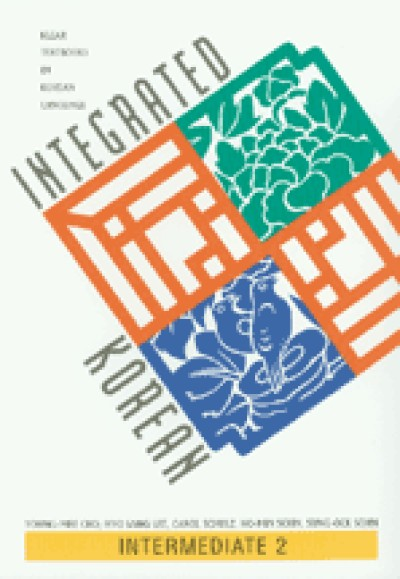 Integrated Korean: Intermediate Level 2 Textbook