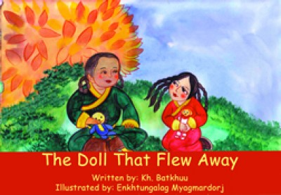 The Doll That Flew Away (Paperback) - Russian