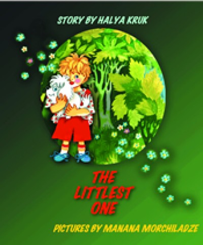 The Littlest One / El Mas Pequeno (Paperback) - Spanish