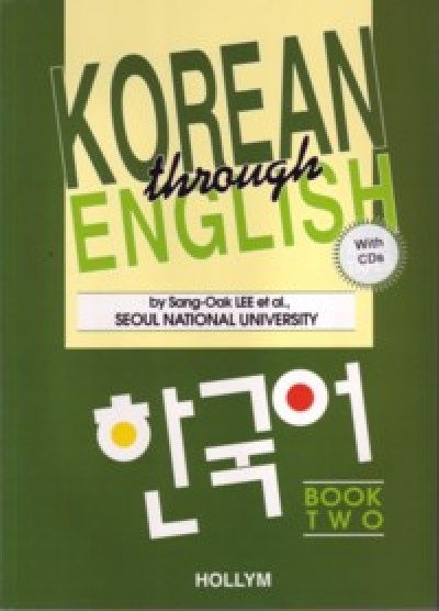 Korean Through English: Book 2 with CDs