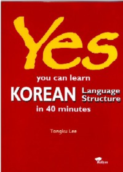 Yes! You Can Learn Korean Language Structure in 40 Minutes