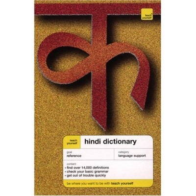 Teach Yourself Hindi Dictionary (Paperback)