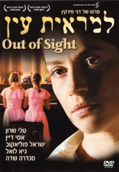 Out of Sight (DVD)