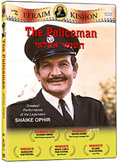 The Policeman (DVD)