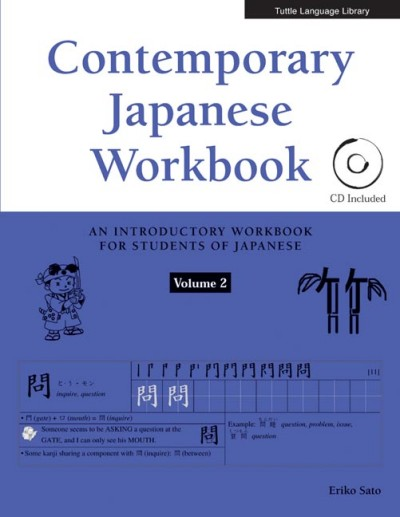 Contemporary Japanese Workbook Volume 2 (PB & Audio CD)