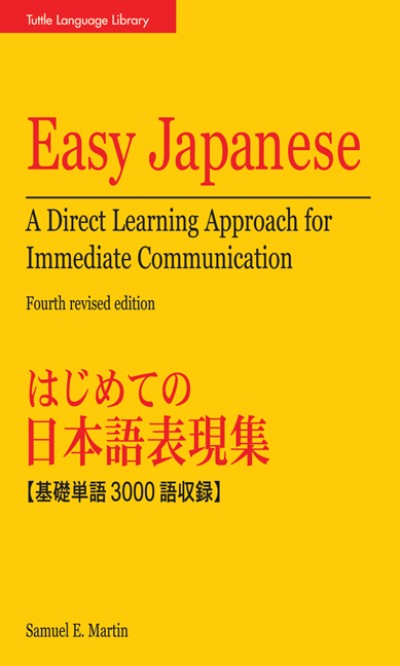 Easy Japanese - A Direct Learning Approach For Immediate Communication (PB)