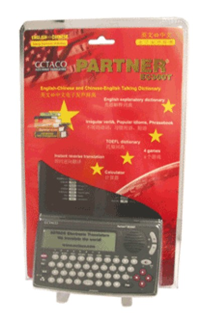 ECTACO Partner English <-> Chinese Talking Electronic Dictionary EC300T