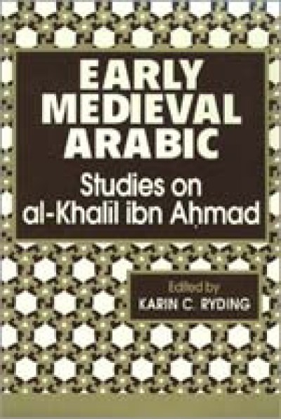 Early Medieval Arabic - Studies on al-Khalil ibn Ahmad